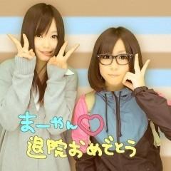 板垣春菜 公式ブログ/世にも奇妙な 画像1