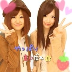 板垣春菜 公式ブログ/おはよん♪ 画像1