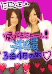 板垣春菜 公式ブログ/まだ起きてるよ! 画像1