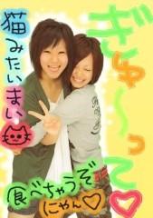 板垣春菜 公式ブログ/まだ起きてるよ! 画像2
