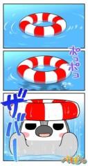 ぺそぎん 公式ブログ/7月〜 画像1