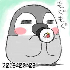 ぺそぎん 公式ブログ/恵方巻き 画像1