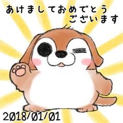 ぺそぎん 公式ブログ/あけましておめでとうございま〜す! 画像1