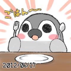ぺそぎん 公式ブログ/ごはんまだ〜? 画像1