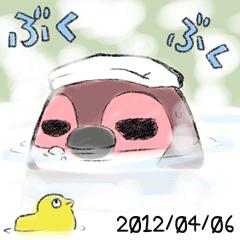 ぺそぎん 公式ブログ/お風呂〜 画像1