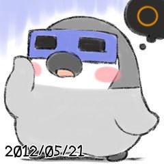 ぺそぎん 公式ブログ/金環日食 画像1