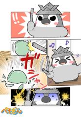 ぺそぎん 公式ブログ/5月! 画像1