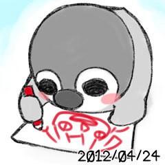 ぺそぎん 公式ブログ/お絵描き 画像1