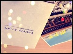 片岡信和 公式ブログ/5月「カタオカデミー賞」 画像1