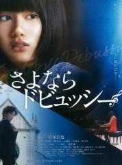 片岡信和 公式ブログ/1月「カタオカデミー賞」 画像1