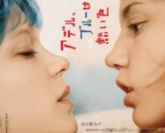 片岡信和 公式ブログ/「アデル、ブルーは熱い色」 画像1