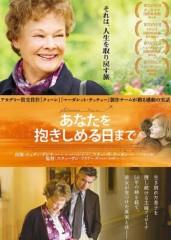 片岡信和 公式ブログ/「あなたを抱きしめる日まで」 画像1