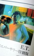 片岡信和 公式ブログ/「E.T.」 画像1