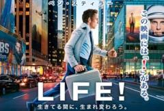 片岡信和 公式ブログ/「LIFE!」 画像1