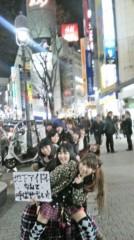 福野みはる(ポンバシwktkメイツ) 公式ブログ/こんばー! 画像1