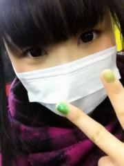 福野みはる(ポンバシwktkメイツ) 公式ブログ/無料!!! 画像1