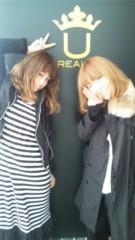 木野園子 公式ブログ/U-REALM 画像2