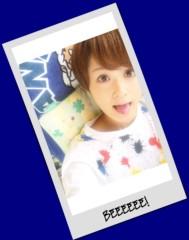 野原みのり 公式ブログ/ほぼすっぴんやーい! 画像1