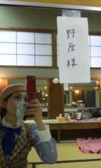 野原みのり 公式ブログ/楽屋の中 画像1