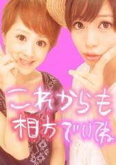 野原みのり 公式ブログ/!大好きな人とプリクラ! 画像1