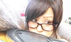 野原みのり 公式ブログ/太陽さんさん 画像1
