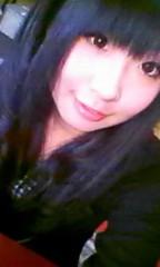 雨野美咲 公式ブログ/はじめまして! 画像1