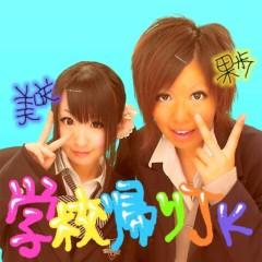 雨野美咲 公式ブログ/5月も半ば。 画像2