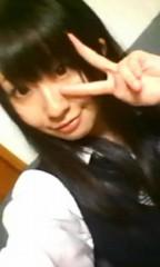 雨野美咲 公式ブログ/さあさあさあ! 画像1