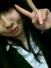 雨野美咲 公式ブログ/日本の事と私事。 画像1