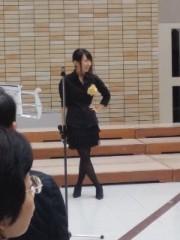 雨野美咲 公式ブログ/文化祭! 画像1