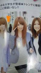 乾いつみ 公式ブログ/東海SPY GIRL 画像1
