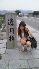 乾いつみ 公式ブログ/幸せ〜 画像3