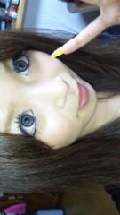 乾いつみ 公式ブログ/New Hair 画像1