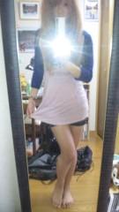 乾いつみ 公式ブログ/ぷー 画像2