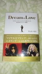 乾いつみ 公式ブログ/Dream&Love 画像1