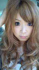乾いつみ 公式ブログ/やっぽ☆ 画像1