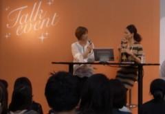 倉本康子 公式ブログ/トークショーの翌日 画像1