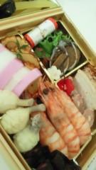 宍戸留美 公式ブログ/お正月料理 画像2