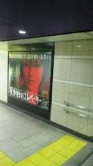宍戸留美 公式ブログ/公開しました「死刑台のエレベーター」 画像3