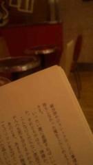 宍戸留美 公式ブログ/行きつけ 画像1