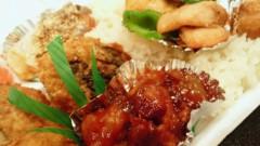宍戸留美 公式ブログ/お弁当です。 画像2