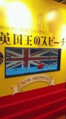 宍戸留美 公式ブログ/映画 画像1