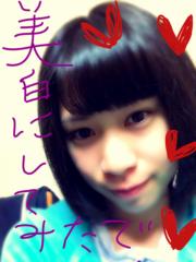 増永令奈 公式ブログ/ 久々すぎるのと小さな報告です!! 画像1
