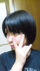 増永令奈 公式ブログ/1480円カット。 画像1