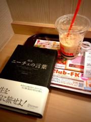 増永令奈 公式ブログ/占いと本とお洋服。 画像3