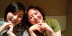 麻倉未稀 公式ブログ/暑いですね〜! 画像1