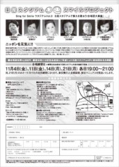麻倉未稀 公式ブログ/日産スタジアム 画像2