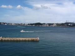 麻倉未稀 公式ブログ/今日は九州。 画像3
