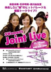 麻倉未稀 公式ブログ/ライブがあります! 画像1