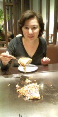麻倉未稀 公式ブログ/充実した旅でした。 画像1